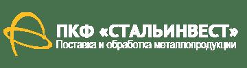 ПКФ Стальинвест