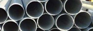 Труба водогазопроводная стальная